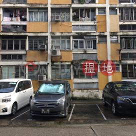 大坑西新邨民樂樓,石硤尾, 九龍