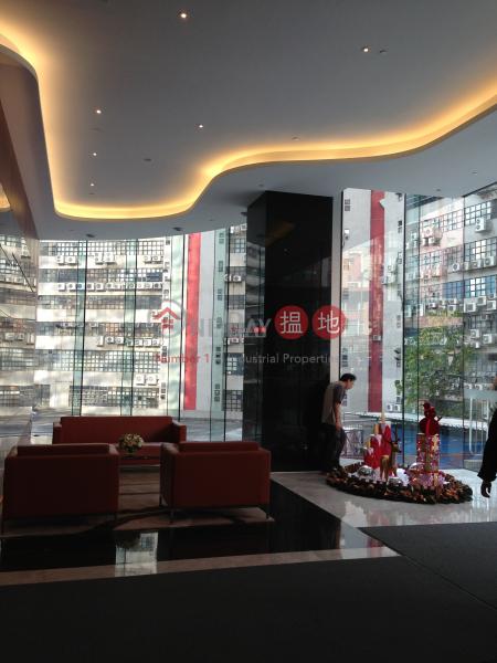 匯城集團大廈|葵青匯城集團大廈(Reason Group Tower)出售樓盤 (jessi-04227)