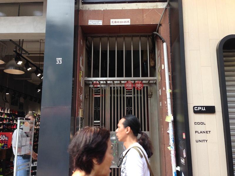 33-35 Fa Yuen Street (33-35 Fa Yuen Street ) Mong Kok|搵地(OneDay)(1)