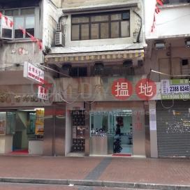 215 Temple Street,Jordan, Kowloon
