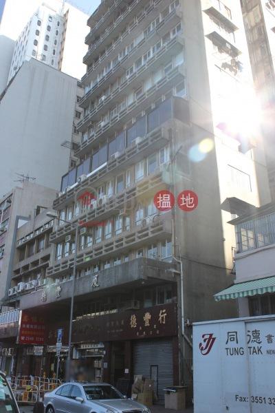 Tak Fung Building (Tak Fung Building) Sheung Wan|搵地(OneDay)(3)