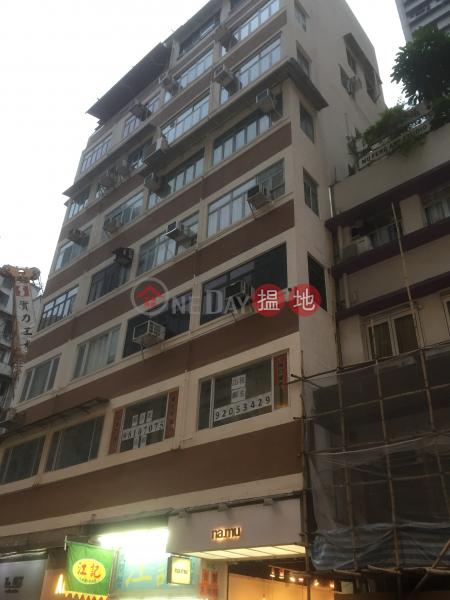 Grand Building (Grand Building) Tsim Sha Tsui|搵地(OneDay)(1)