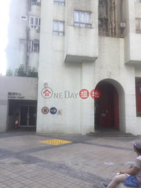 荃德花園E座 (Tsuen Tak Gardens Block E) 荃灣西|搵地(OneDay)(2)