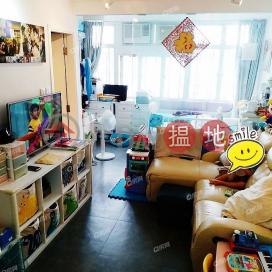 Wah Hau House, Wah Kwai Estate   2 bedroom Mid Floor Flat for Sale Wah Hau House, Wah Kwai Estate(Wah Hau House, Wah Kwai Estate)Sales Listings (XGGD812303055)_0