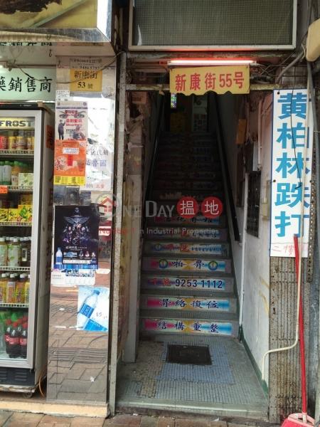 San Hong Street 55 (San Hong Street 55) Sheung Shui 搵地(OneDay)(1)