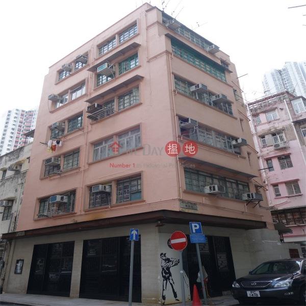 15-16 School Street (15-16 School Street) Causeway Bay|搵地(OneDay)(4)
