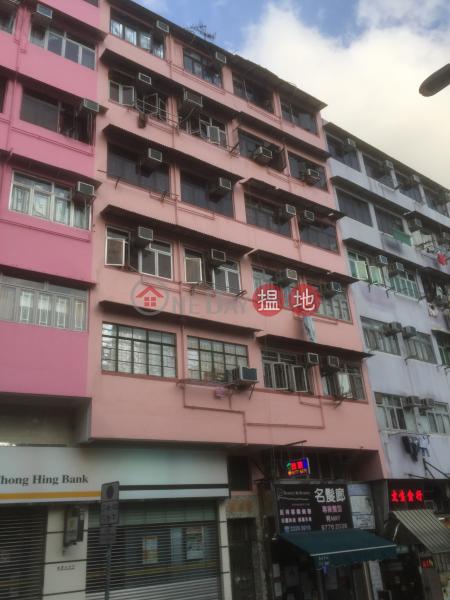 Shing Kung House (Shing Kung House) Tsz Wan Shan|搵地(OneDay)(2)