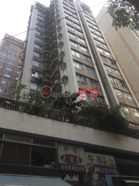 Dorfu Court (Dorfu Court) Tsim Sha Tsui|搵地(OneDay)(3)