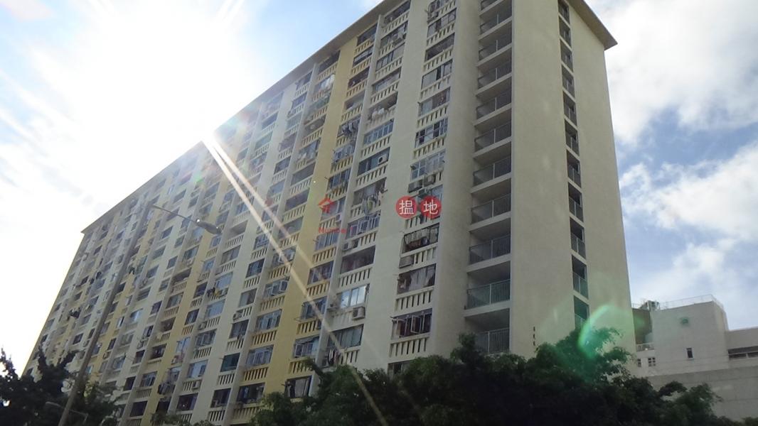 Wah Kin House (Wah Kin House) Pok Fu Lam|搵地(OneDay)(1)