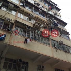 273 Tai Nan Street|大南街273號