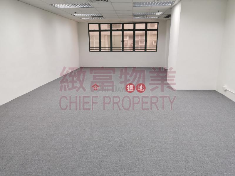New Tech Plaza, New Tech Plaza 新科技廣場 Rental Listings | Wong Tai Sin District (29060)