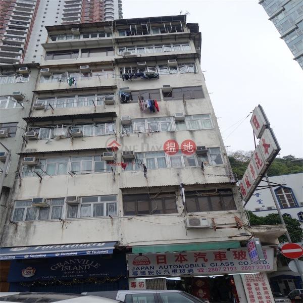 銅鑼灣道124-126號 (124-126 Tung Lo Wan Road) 天后|搵地(OneDay)(1)