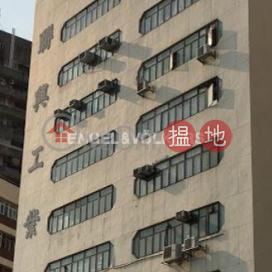 黃竹坑開放式筍盤出租|住宅單位|志聯興工業大廈(Gee Luen Hing Industrial Building)出租樓盤 (EVHK97493)_3