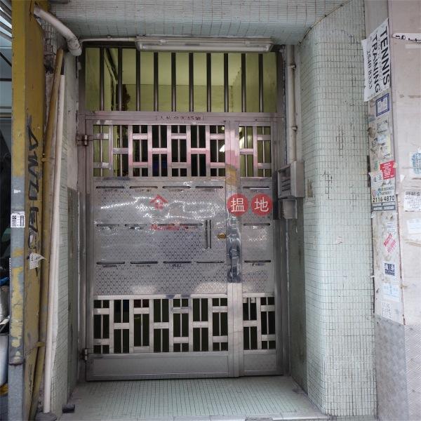 京街15號 (15 King Street) 銅鑼灣|搵地(OneDay)(2)
