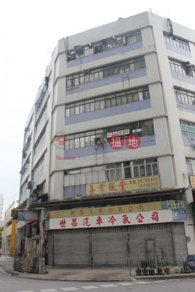 喜業工廠大廈 (Hi Yip Factory Building) 元朗|搵地(OneDay)(3)