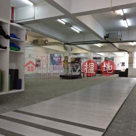 超筍,單位實用|黃大仙區利運工廠大廈(Lee Wang Factory Building)出租樓盤 (28644)_0