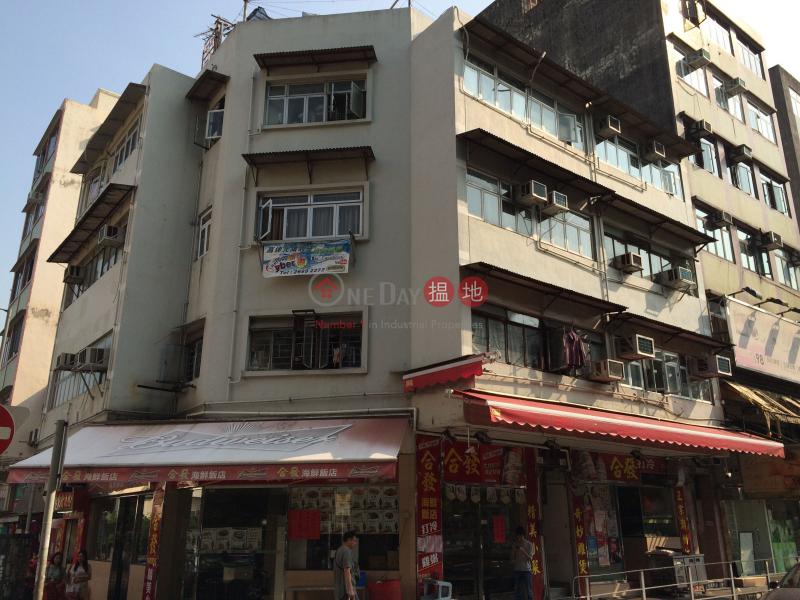 Lin King House (Lin King House) Tai Wai|搵地(OneDay)(1)