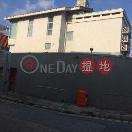 黃麻角道4號,赤柱, 香港島