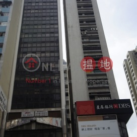 嘉年華商業大廈|灣仔嘉年華商業大廈(Ka Nin Wah Commercial Building )出售樓盤 (frien-03388)_0
