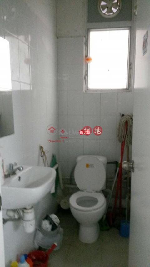 WAH TAT INDUSTRIAL BUILDING|Kwai Tsing DistrictWah Tat Industrial Centre(Wah Tat Industrial Centre)Rental Listings (pyyeu-04999)_0