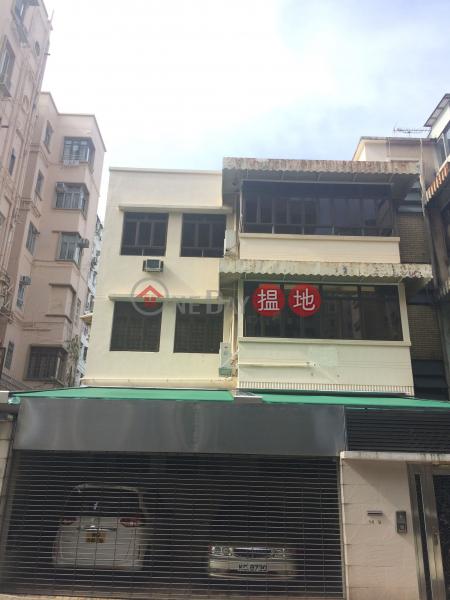 14C Sau Chuk Yuen Road (14C Sau Chuk Yuen Road) Kowloon City|搵地(OneDay)(3)