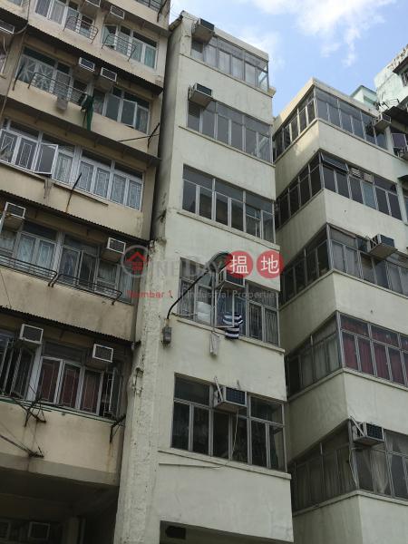 45 Nam Cheong Street (45 Nam Cheong Street) Sham Shui Po|搵地(OneDay)(2)