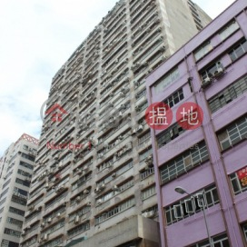 Venus Industrial Building,Kwai Chung, New Territories