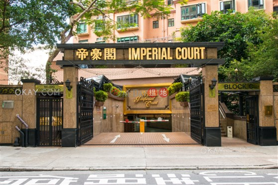 Tasteful 3 bedroom in Mid-levels West | For Sale | Imperial Court 帝豪閣 Sales Listings