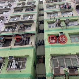 12 MING LUN STREET,To Kwa Wan, Kowloon