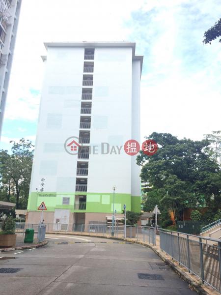 南山邨南安樓 (Nam On House, Nam Shan Estate) 石硤尾|搵地(OneDay)(1)