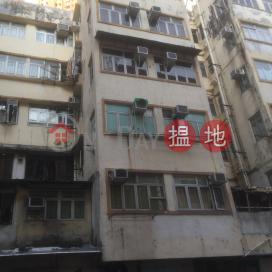 Fung Yee House,Tsz Wan Shan, Kowloon
