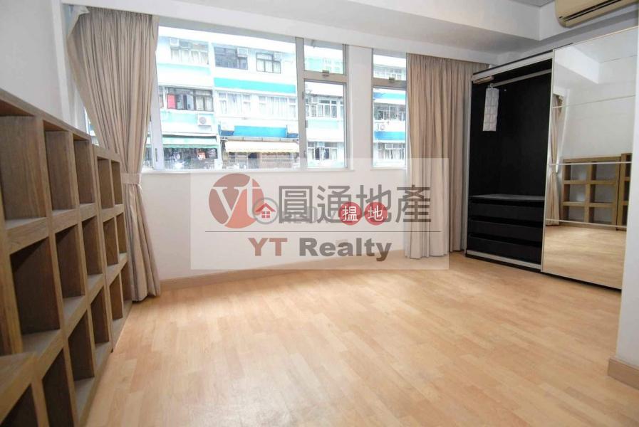 HK$ 7.18M | Ming Yin Mansion, Wan Chai District Wan Chai Roof Top