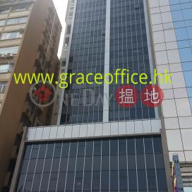 銅鑼灣-均峰商業大廈