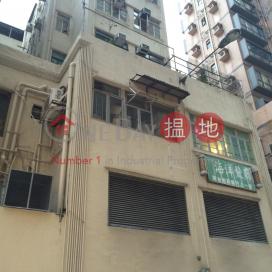 166-168 Aberdeen Main Road,Aberdeen, Hong Kong Island