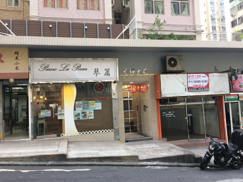 Wing Cheung Building (Wing Cheung Building) Sai Ying Pun|搵地(OneDay)(2)