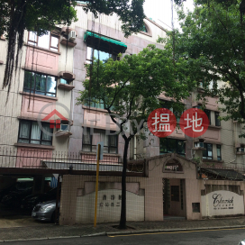 Cheerich Court,Yau Yat Chuen, Kowloon