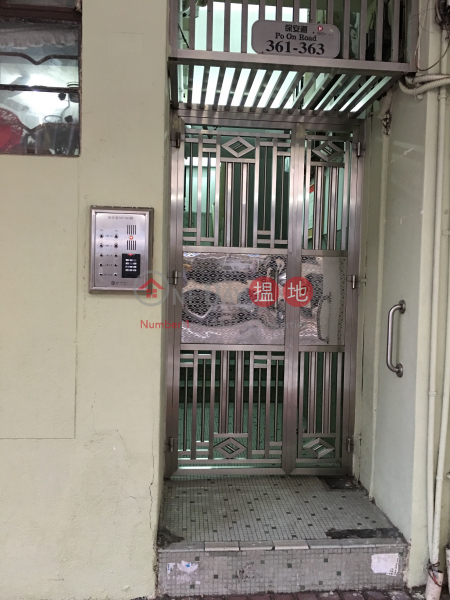 361 Po On Road (361 Po On Road) Cheung Sha Wan 搵地(OneDay)(3)