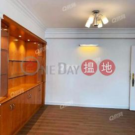 Blessings Garden | 3 bedroom High Floor Flat for Sale|Blessings Garden(Blessings Garden)Sales Listings (XGZXQ004000194)_0
