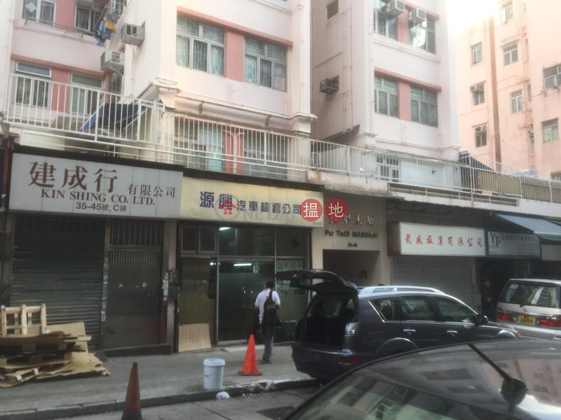 Po Tsui Mansion (Po Tsui Mansion) Tsz Wan Shan|搵地(OneDay)(5)