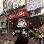 友光大廈 (Yau Kwong Building) 灣仔區|搵地(OneDay)(2)
