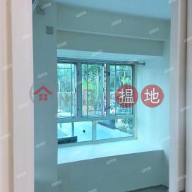 品味裝修,乾淨企理,有匙即睇《好順景大廈租盤》|好順景大廈(Ho Shun King Building)出租樓盤 (QFANG-R94153)_0