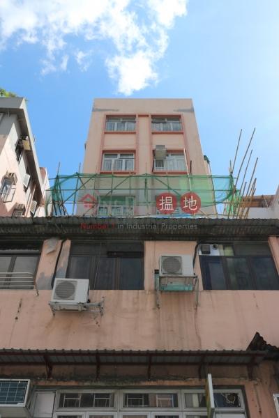 Kwong Fuk Building (Kwong Fuk Building) Tai Po|搵地(OneDay)(1)