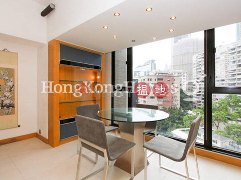 2 Bedroom Unit for Rent at The Royal Court|The Royal Court(The Royal Court)Rental Listings (Proway-LID3457R)_0