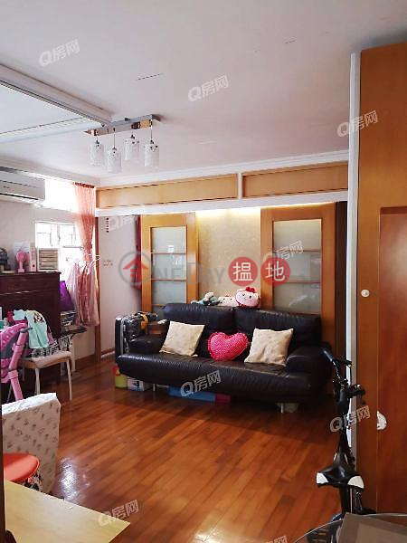 Block 5 Harmony Garden High | Residential | Sales Listings | HK$ 4.88M