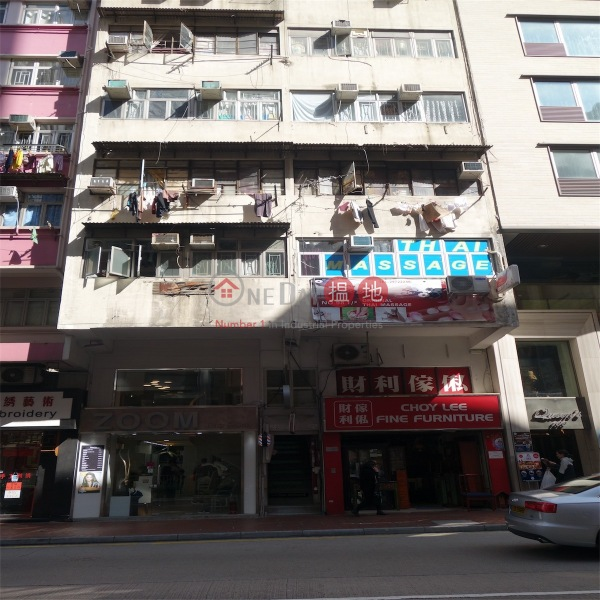 96-98 Queen\'s Road East (96-98 Queen\'s Road East) Wan Chai|搵地(OneDay)(3)
