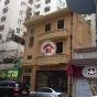毓秀街11號 (11 Yuk Sau Street) 跑馬地|搵地(OneDay)(1)