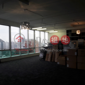 OFFICE - Wong Chuk Hang|Southern DistrictSouthmark(Southmark)Sales Listings (TERRY-2981528837)_0