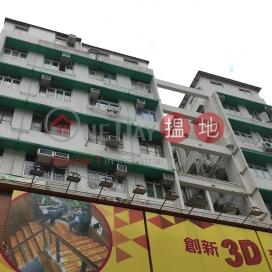 Pauline Building, 9-15 Heung Sze Wui Street|寶蓮樓, 鄉事會街9-15號