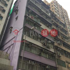 349 Queen\'s Road West,Sai Ying Pun, Hong Kong Island