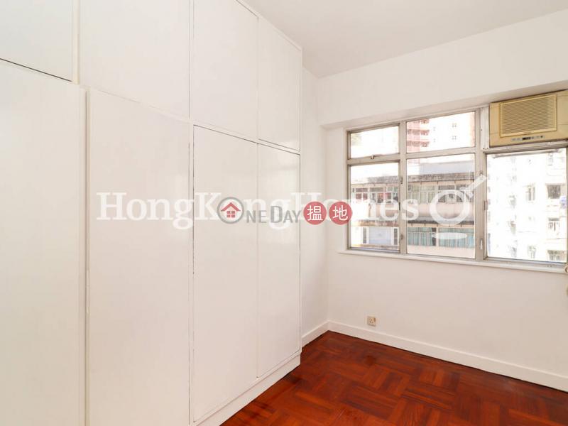 香港搵樓|租樓|二手盤|買樓| 搵地 | 住宅|出售樓盤-聚文樓三房兩廳單位出售